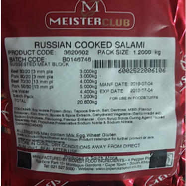 Meisterclub Russian Cooked Salami 1.2kg