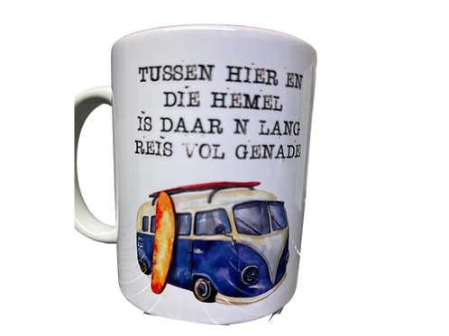 """#16 Coffee Mug with handle  """"Tussen hier en die Hemel...."""""""