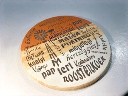 """Decorated small round Serving Board-""""Souskluitjies"""""""""""