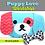 Thumbnail: Puppy Love, 7/17