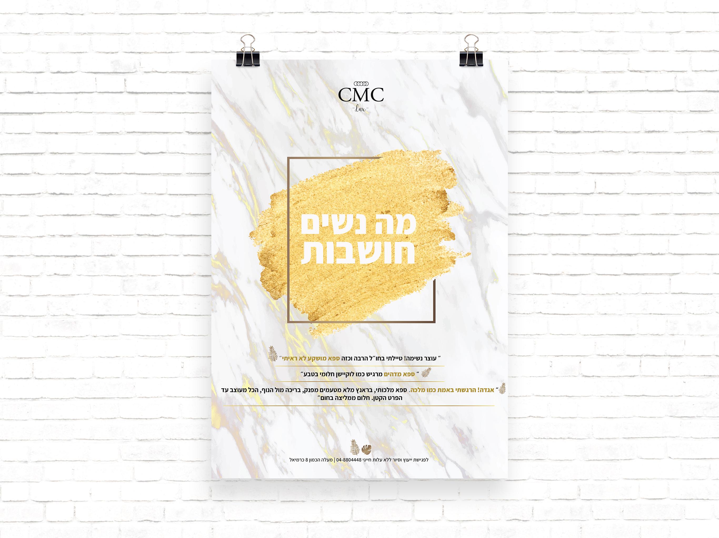logo cmc2