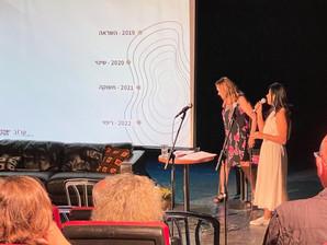 יום ההשראה 2021 השקה תאטרון קרוב | טלי דביר לבנת מייסדת ויוזמת .JPG