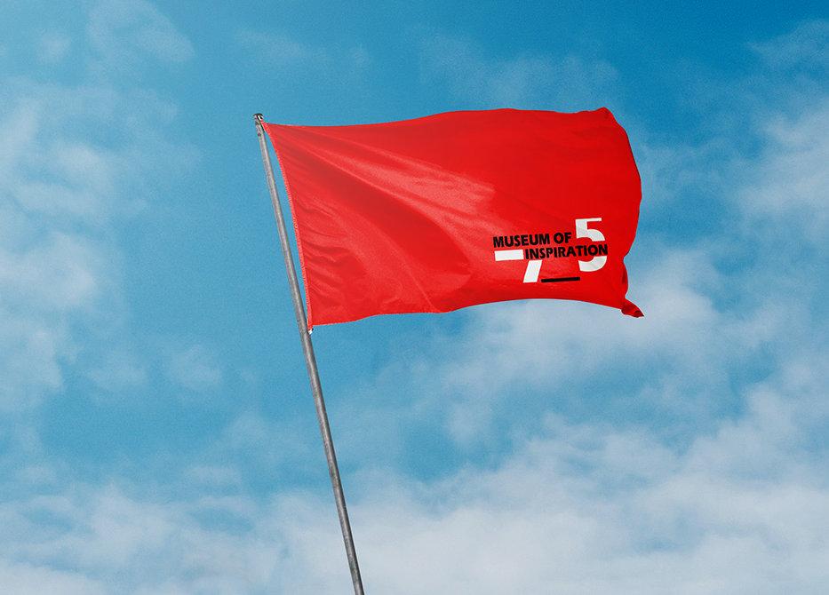 free_flag_mockup_#02_By_Rafael_Lovi.jpg