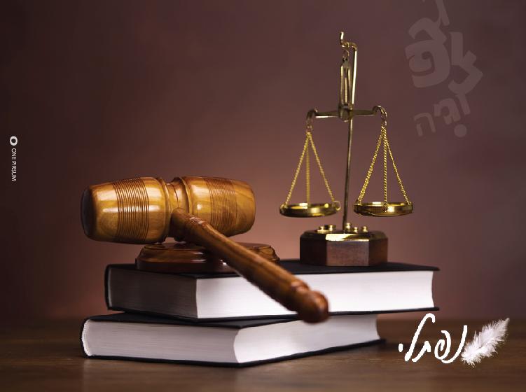 פוסט משפטים עורך דין