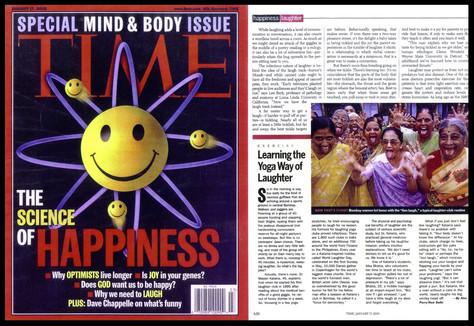 כתבה >> עכשיו זה מדעי-יוגה נלחמת בדכאון