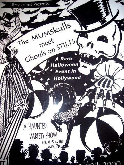 Poster art by Maxine Miller