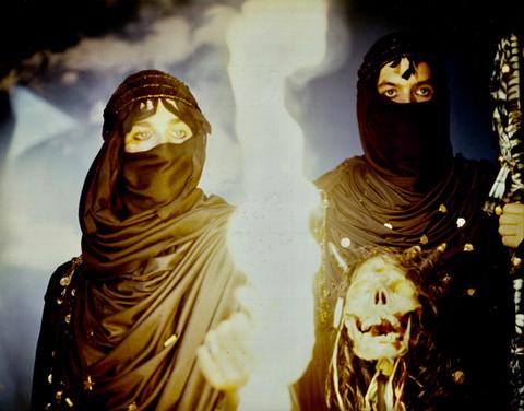 Mumf Afrik