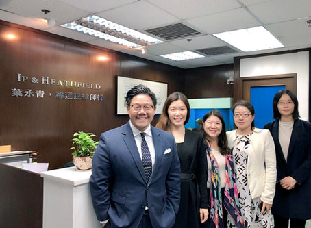 Mainland Lawyers' Visit to Our Firm 金诚同达律师事务所律师到访