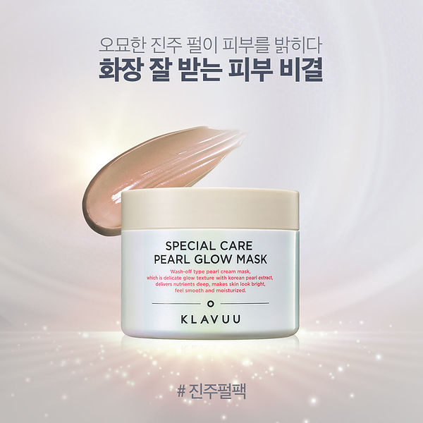 KLAVUU_SPECIAL CARE PEARL GLOW MASK