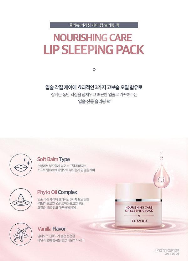 Nourishing Care Lip Sleeping Pack