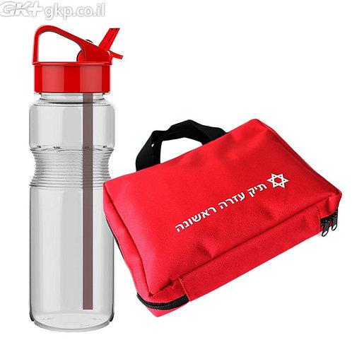 מארז תיק עזרה ראשונה ובקבוק שתיה קרה BPA FREE