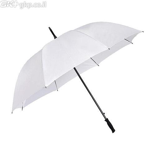 מטריה זרועות סיליקון, צבע לבן עם אפשרות למיתוג אישי