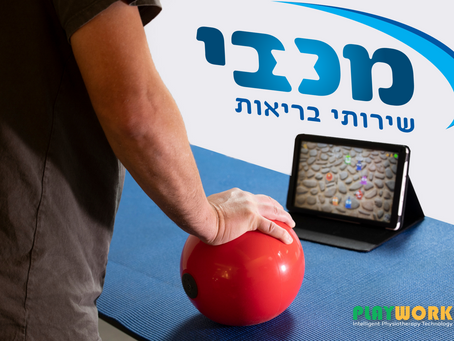 """PLAYWORK announcing collaboration with """"Maccabi Health Services"""""""