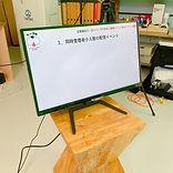 液晶モニター22インチ ¥20,000/日