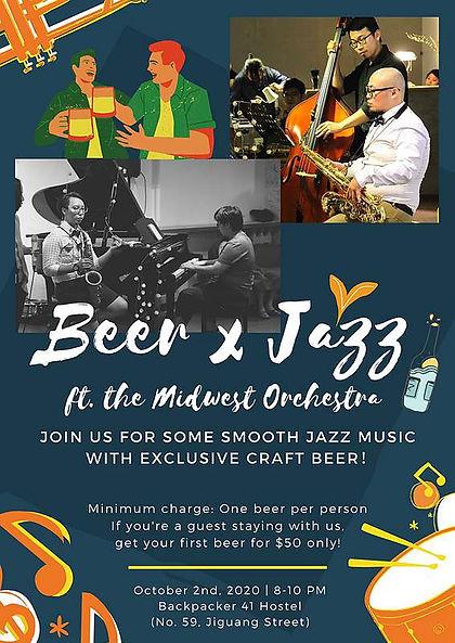 背包41青旅啤酒爵士派對 Beer X Jazz.jpg