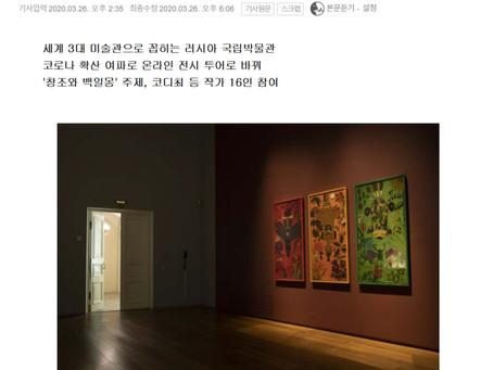 에르미타주 첫 한국미술기획전,회화부문 '이두원' 유일