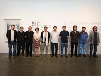 [ARTWA PICK] 주목할 만한 세계의 상업갤러리 06 - Soka Art Center