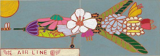 a flower-loving plane_21x59cm_2016.jpg