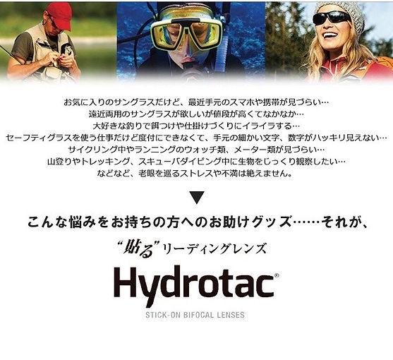 eyecafe-shop_z77xhd9506_3_edited.jpg