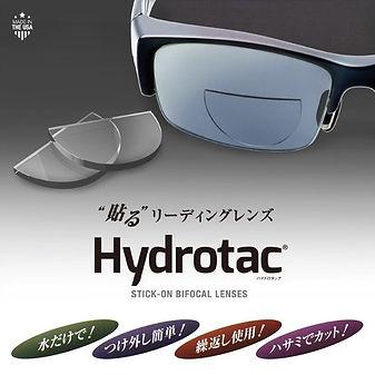 eyecafe-shop_z77xhd9506.jpeg