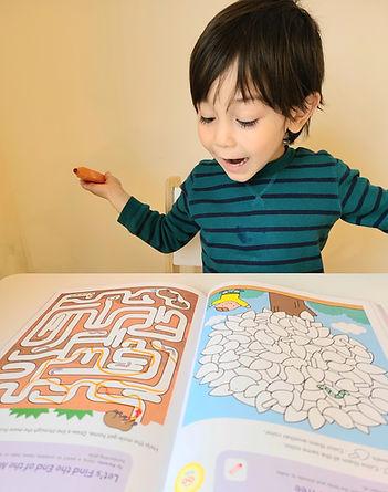Play Smart Brain Boosters 4+.jpg