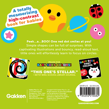 baby sees shapes circles back cover.png