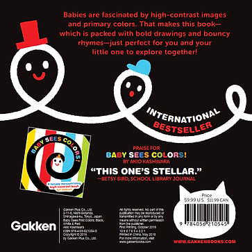 babys sees first colors back cover.png