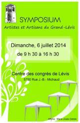 SYMPOSIUM de l'AAGL au Centre des Congrès de Lévis: 6 juillet 2014