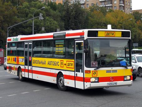«Туристские экскурсионные автобусы: перспективы, специфика, проблематика». Рекомендации по итогам.
