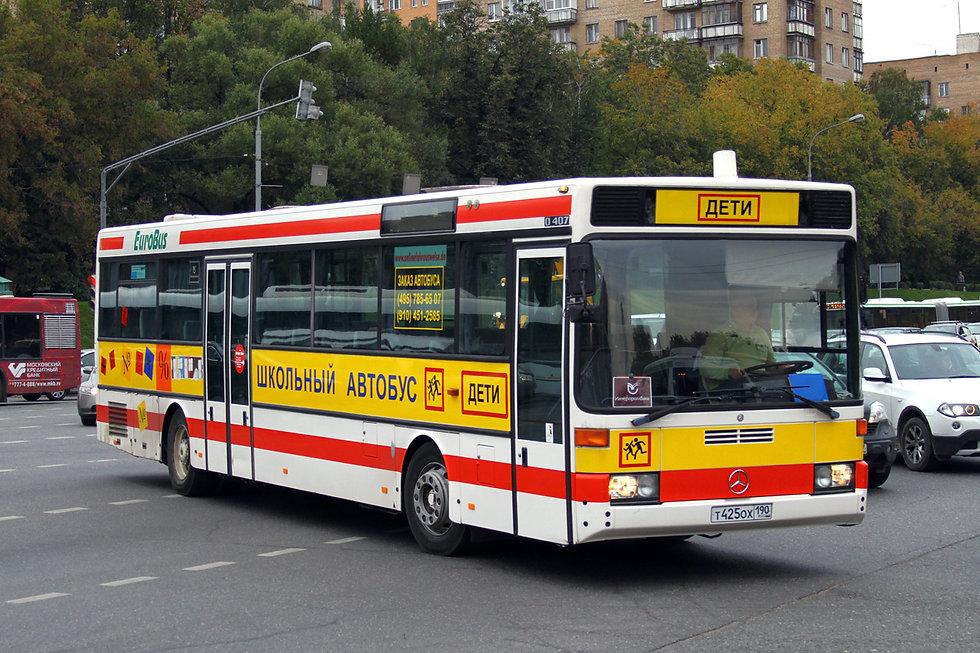 Школьный автобус.jpg