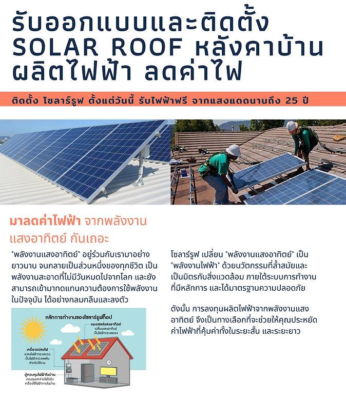 Solar Cell1.jpg