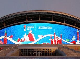 Kazan-Arena-LED2.jpg