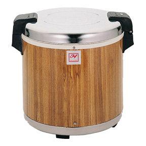 Electric Rice Warmer