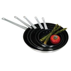 Aluminum Alloy Professional Quantium II Fry Pan