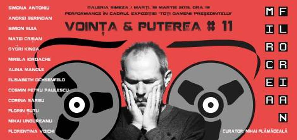 Mircea Florian - Performance
