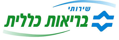 Clalit_Logo.jpg