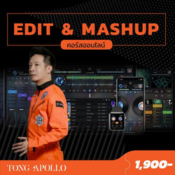 Edit & Mash up