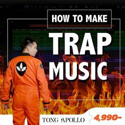 สอนทำเพลง EDM
