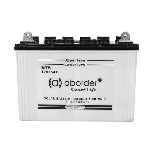 Aborder Water Solar Battery N75