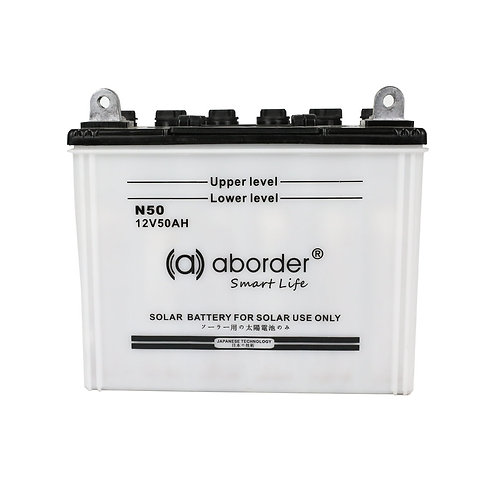 Aborder Water Solar Battery N50