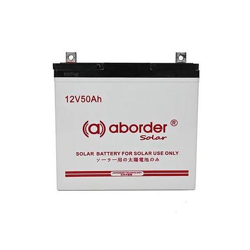 Aborder Dry Solar Battery 50AH