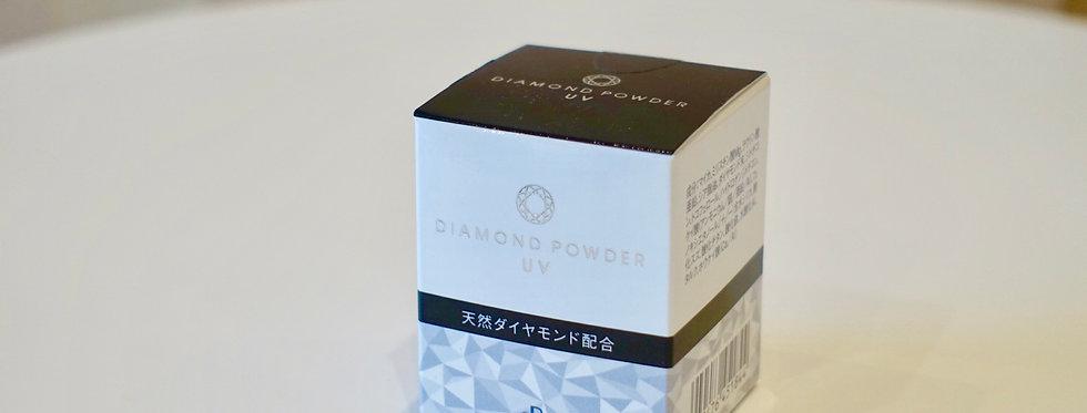 ダイヤモンドパウダーUV