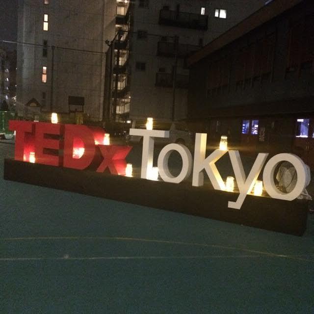 TEDx Tokyo Teachers 2015