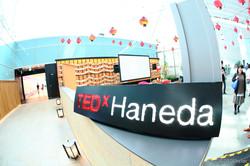 TEDx Haneda 2016