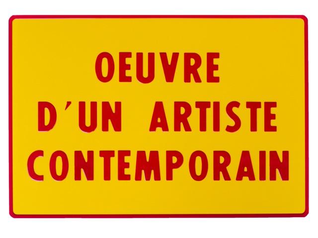 Oeuvre d'un artiste contemporain