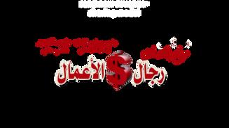 Logo_Regalelamal_détouré_propre.png