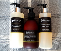 Highland Soaps used at Ashfield House boutique b&b, with sea views and near Loch Lomond