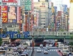Tokyo, grande ville petits espaces