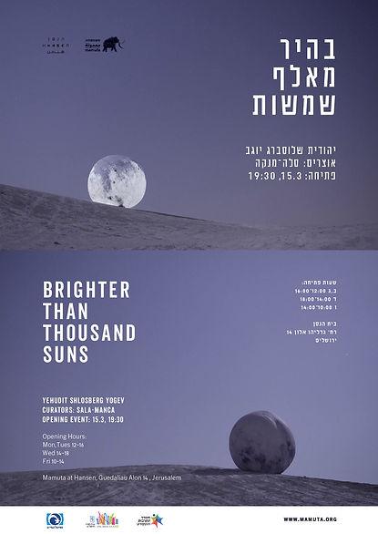 Poster-03 (1) (1).jpg