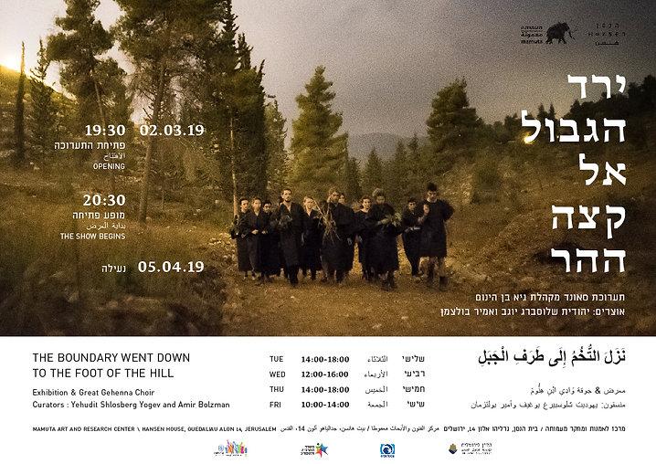 Poster_feb2019-03 (1).jpg
